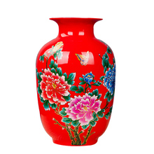 Jingdezhen Porcelain Flower Vase Ceramic Flower Holder 13 Models Choosing Home Desk Christmas Decoration