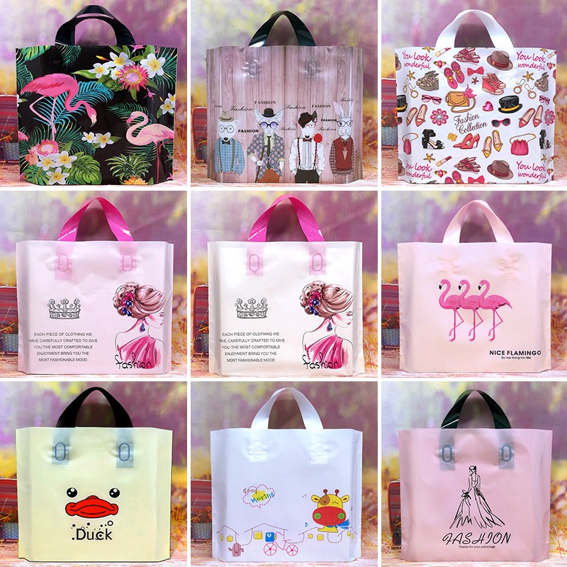 10pcs High Quality Flower PE Gift Bags Plastic Shopping Bags Clothing Package Bags Party Supply Christmas New Year Gift Bags