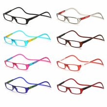 18a8f8e579b Upgraded Unisex Magnet Reading Glasses Men Women Colorful Adjustable  Hanging Neck Magnetic Front presbyopic glasses