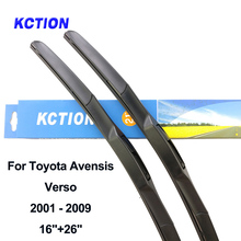 Windshield hybrid wiper blade for Toyota Avensis T250 windscreen rear arm natural rubber car accessories 2003 2007 2008
