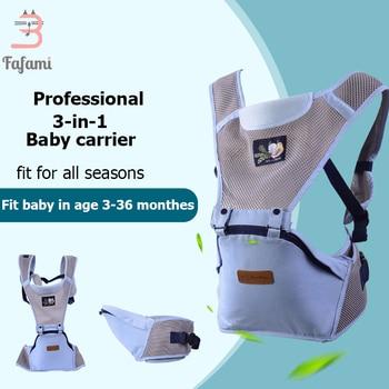 3-36M ארגונומי מנשא קלע ליילוד עד 15kg רמה מותניים חגורת תרמיל קדמי מול קנגורו תינוק לעטוף עבור נסיעות
