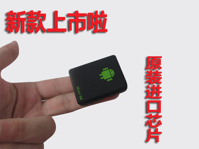 Mini gps tracker gsm locator