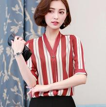 New OL Fashion V-neck Stripe Blouses Women Elegant Slim Formal Short Sleeve Chiffon Shirt Office Ladies Plus Size Work Wear Tops