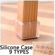 Table foot protection pad chair leg protective sleeve foot slip silicone thickened furniture mat