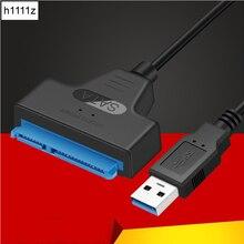 Новый USB 3,0 SATA 3 кабель Sata к USB адаптер до 6 Гбит/с Поддержка 2,5 дюймов внешний SSD HDD жесткий диск 22 Pin Sata III кабель