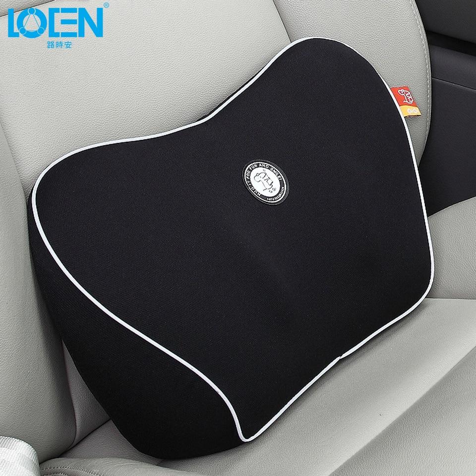 Hot 1PCS High Quality Car Back Cushion Breathable Car