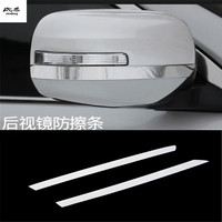 Free shipping 2pcs/lot ABS Rear view mirror decoration cover for 2013 2018 Mitsubishi Pajero Sport car accessories
