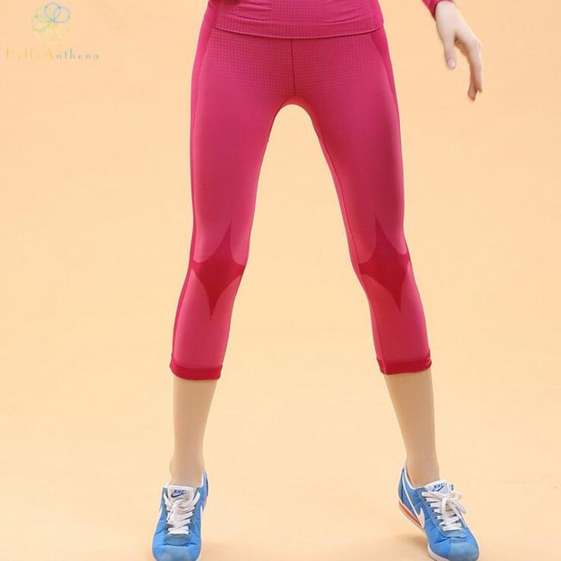 NEU WORK OUT Leggings Leggins Pants Sport Fitness Yoga Jogging Tights Hose