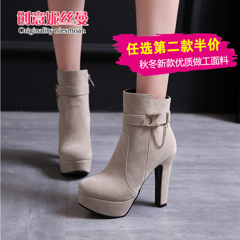 ФОТО Thick heel ankle-length high-heeled boots 2016 scrub velvet 33 size - 43 boots female shoes free shipping