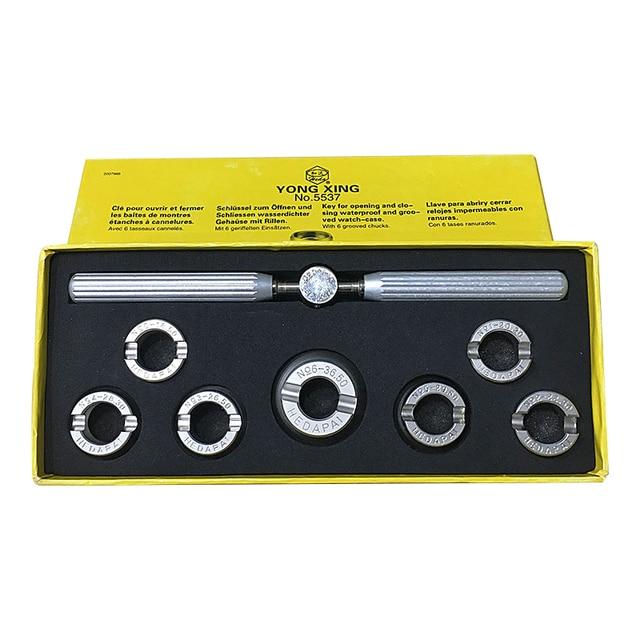 لا. فتاحة أدوات الساعة المصنوعة من الفولاذ المقاوم للصدأ 5537 ، 7 قطعة فتاحة حجم الساعة الخلفية لإصلاح الساعة