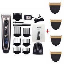 Мощная профессиональная машинка для стрижки волос для мужчин, триммер для волос, триммер для бороды, электрический резак, машинка для стрижки волос, стрижка, парикмахерский инструмент, P37