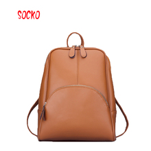 2017 New fashion high quality women casual backpack school bag female PU leather Women's travel backpacks bags ZL48.8