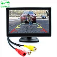 5 Pouce Moniteur De Voiture TFT LCD Écran Numérique Couleur Arrière View Monitor Support VCD DVD GPS Caméra avec 2 Vidéo entrées(China (Mainland))