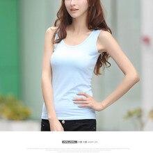 Camisole Modal Pamut tavaszi és nyári viselet rövid bekezdés Slim ujjatlan, nagyméretű női ing