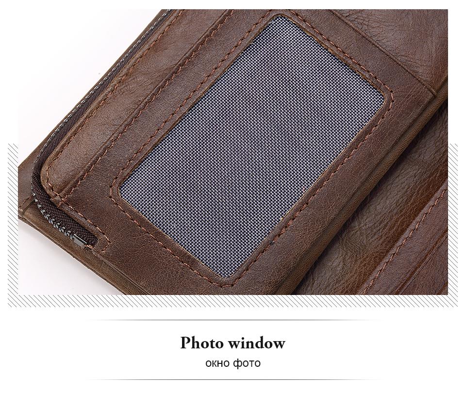 wallet-brown-L_10