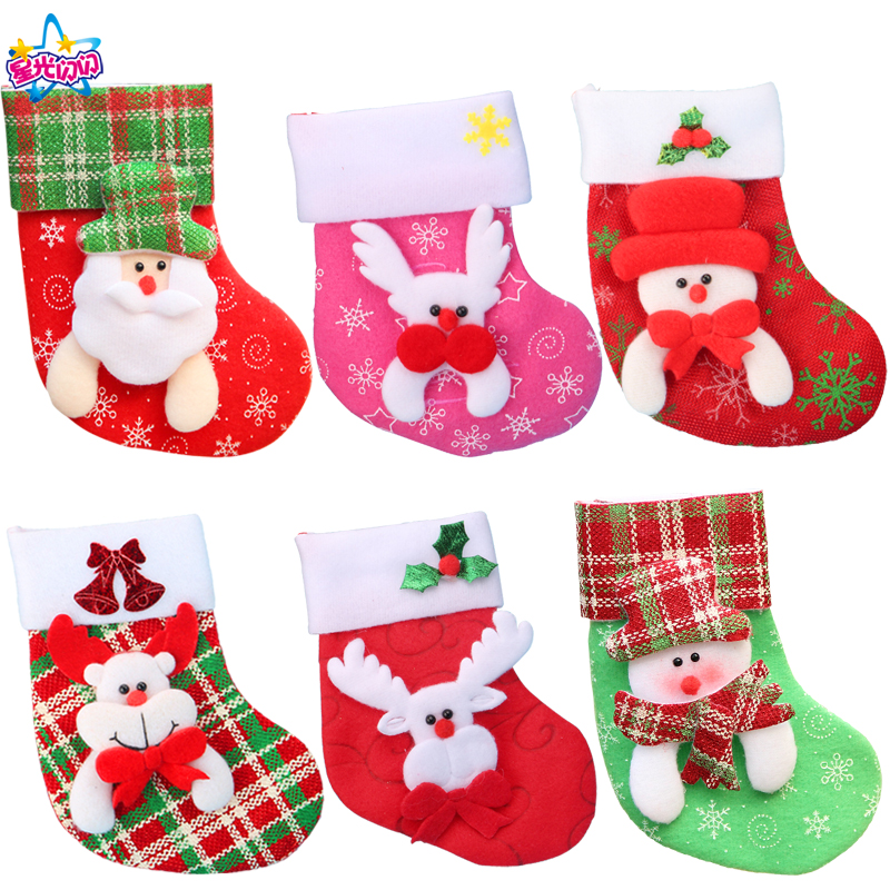 2018 Christams Stockings New Year Candy Bag Stocking Christmas Decoration Gifts Santa Claus Stocks Ornament Gift Storage Bag