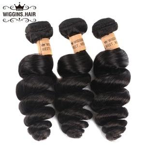 Wiggins Hair Loose Wave 3 Bundles Brazilian Human Hair Bundles Natural Color 10 12 14 16 18 20 22 24 26 inch Remy hair