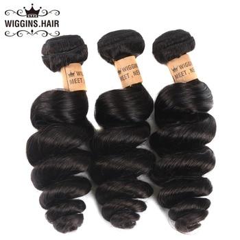 Wiggins del pelo onda suelta 3 mechones brasileño extensiones de cabello humano Color Natural 10 12 14 16 18 20 22 24 26 pulgadas de cabello Remy