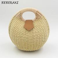 REREKAXI Snail Shape Women Summer Beach Tote Bags Hand Woven Straw Bag Women S Handbag Rattan