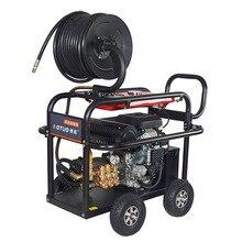 Высокое давление латунный триплекс плунжерный насос бензиновый двигатель трубопровод земснаряд Сверхмощный Стиральная машина мойка давления 100-350bar