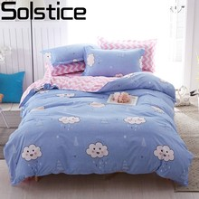 Solstice Cartoon Clouds Striped Flowers 3/4pcs Bedding Set Bed Cover Bed Sheet Duvet Cover Pillowcase Bed Linen Bedclothes Queen(China)