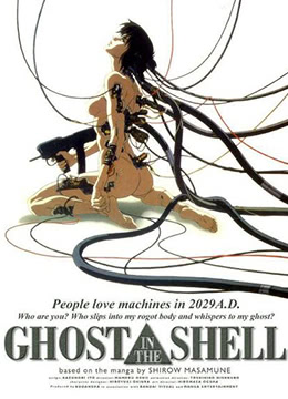 《攻壳机动队》1995年日本动作,科幻,动画动漫在线观看