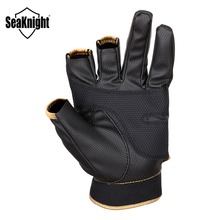 Outdoor Fishing Gloves 1 Pair  Breathable Anti-Slip
