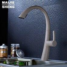 2015 вытащить зои черный кухонный кран кухонный смеситель с выдвижной душ белый смеситель для кухни вытащить никель щетки torneiras