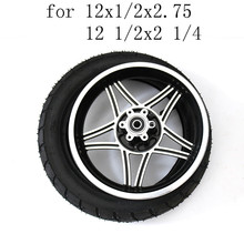 Electric scooter 12 inch tires 12 1/2X2.75 children bicycle tire hub 12 1/2 x 2 1/4 balance bicycle scooter motorcycle