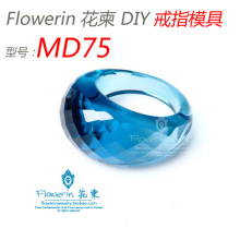 Flower Invitation Ring Mould MD75_Transparent Silicone Ring Mould For Epoxy Resin with Real Flower Herbarium DIY Handmade Mold