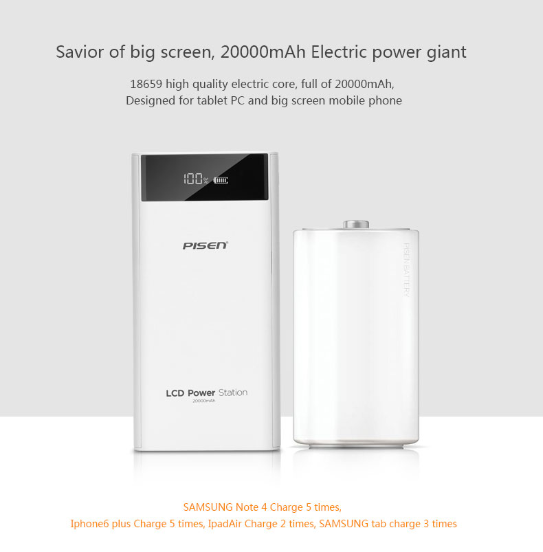 powerbank (2)