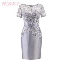 W.JOLI O NECK Short Evening Dress Elegant Lace Satin Appliques Silver Bride Banquet Prom Gown Wedding Party Dresses