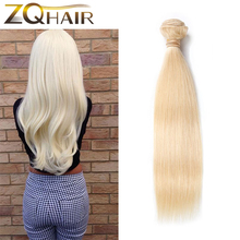 2016 Direct Selling New Blonde Brazilian Hair Straightsingle 1 Bundles 613 Blondevirgin Weave 7a Gradevirgin Human Extensions