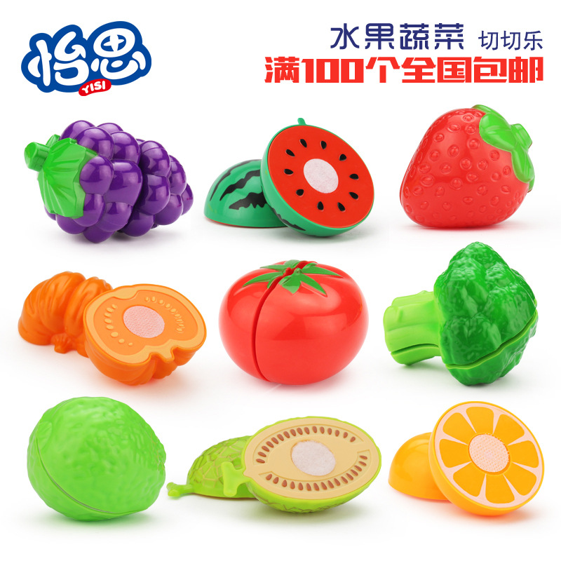 Childrens simulation play house kitchen toys Cut to see fruit cuts in bulk Cut fruit toys