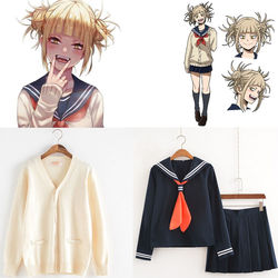 My Boko No Hero Academia Himiko Toga Costume Cardigan Sweater Sailor JK Uniform Cardigan Cosplay