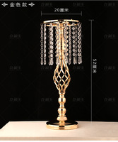 52cm Tall Gold Metal Flower Vase Table centerpiece wedding Chandelier Home Decoration