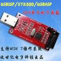 USBASP/USBISP/STK500 Herunterladen Linie  AVR Herunterladen Linie  ISP Herunterladen Linie  unterstützung WIN7-in Instrumententeile & Zubehör aus Werkzeug bei