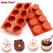 Memokey 8 Holes Round Silicone Cake Mold 3D Handmade Cupcake Jelly Cookie Mini Muffin Soap Maker DIY Baking Tools  TI