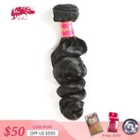 Ali Queen Hair Products Brazilian Hair Weave Bundles Loose Wave Human Hair Weaving Extensions Natural Color Virgin Hair