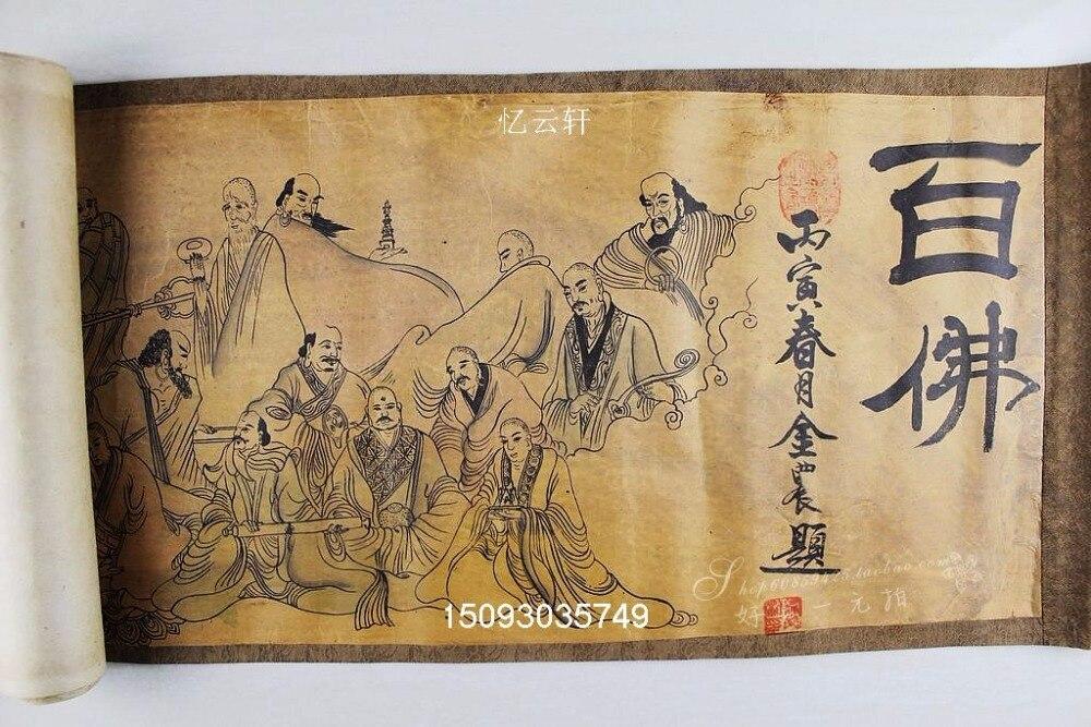 картинка китайского свитка руками