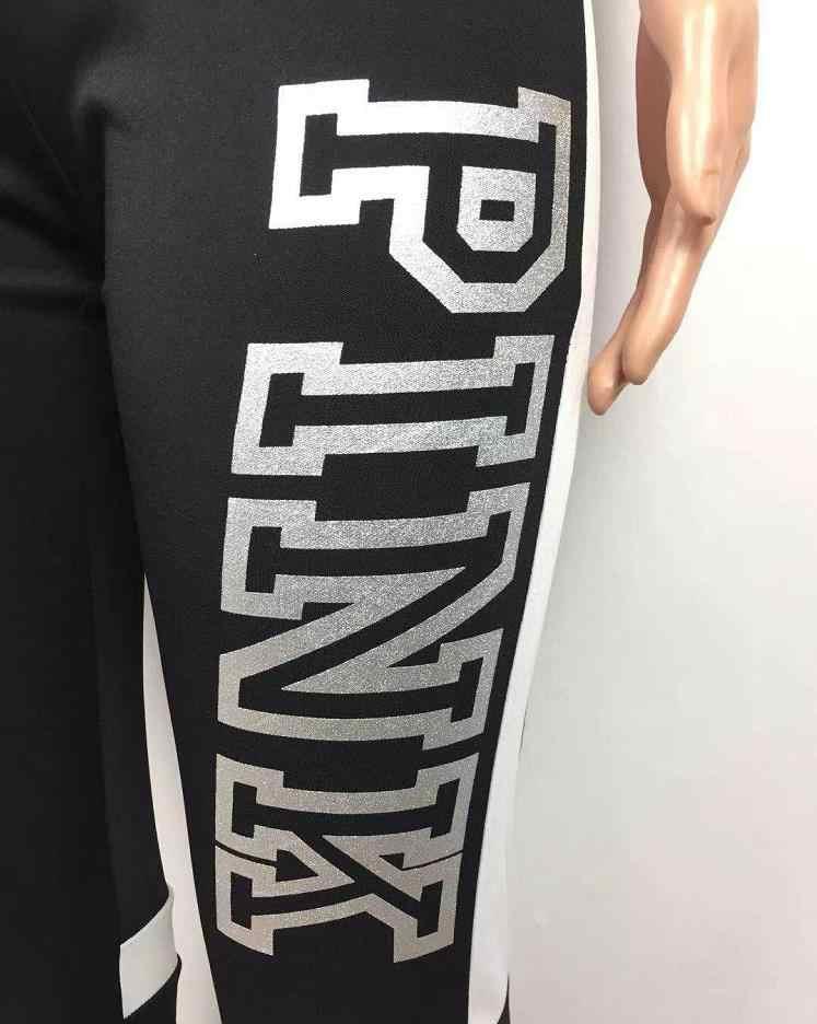 ピンクの手紙プリント 2 個セット女性プラスサイズトップとパンツカジュアル衣装汗スーツツーピーススウェットシャツトラックスーツ