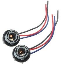 Support de lampe BAY15D 1157, 2 pièces/lot, support de lampe P21/5W adaptateur connecteur de Base pour lumière de frein, accessoires de voiture en plastique