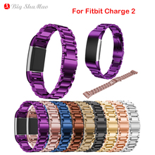 Luxury Brand Stainless Steel Watchband for Fitbit charge 2 Watch Strap Smart Watch Wristwatch For Fitbit Band with Connector(China (Mainland))