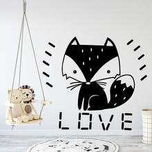Amusing Love Fox Wall Sticker Pvc Stickers Art Paper Living Room Children Decal Creative naklejki