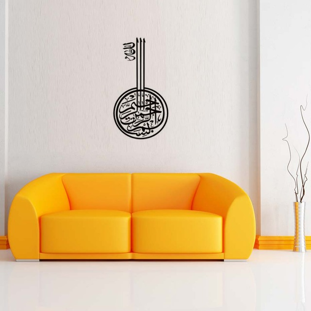 Aliexpresscom Buy Hot Sale Vinyl Art Wall Decal Key Shape Allah - Vinyl stickers designaliexpresscombuy eyes new design vinyl wall stickers eye wall