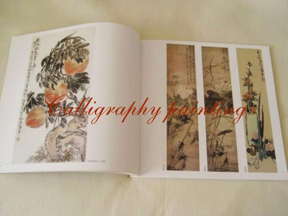 Chinese Brush Ink Painting Calligraphy Sumi E Pu Hua Book Bamboo