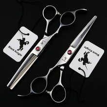 5.5/6 inch Black Knight Professional Hair Scissors Left Handed Scissors Barber sets Shears Hairdressing Salon Tools 4 style