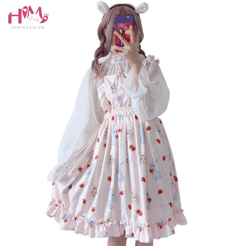 Ženy volné bavlněné japonské letní šaty Kawaii příležitostné roztomilý kreslený tisk bez rukávů princezna strana šaty volánky popruh šaty