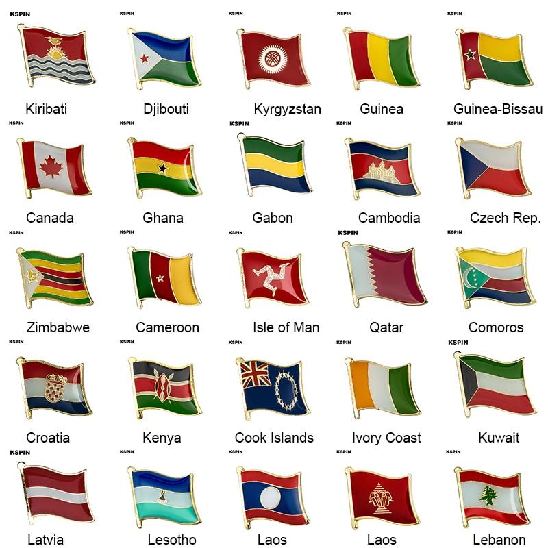 Pin Cameroon Flag Lapel Badge 134