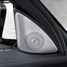 Matte Car Door Audio Speaker Cover Trim For Mercedes Benz E Class W213 2017 2pcs